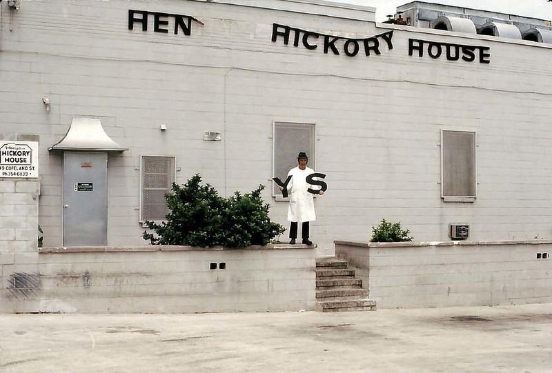 Henry's Hickory House in 1973. Image courtesy of Rick Hebenstrelt at https://c2.staticflickr.com/4/3612/3570593542_92dc482b1b_z.jpg