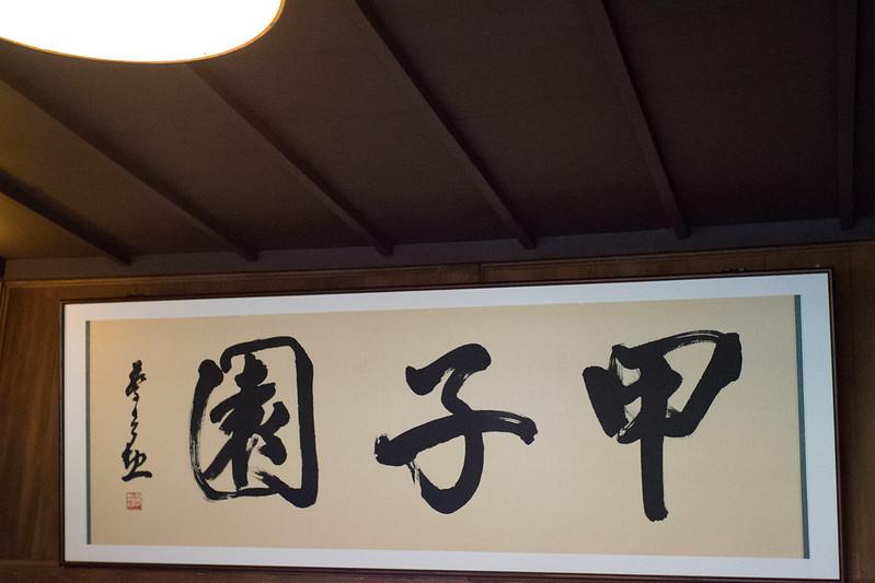 KANO故事館