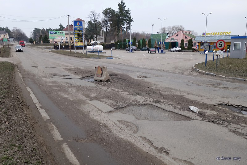 11 Volodarka, road conditions.jpg