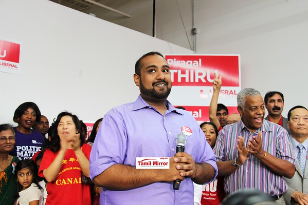 PIRAGAL THIRU CAMPAIGN OFFICE OPENING - JULY 16, 2016, TORONTO