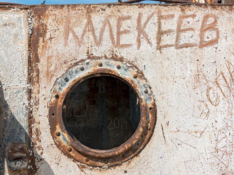 Aral Sea Ship Graveyard