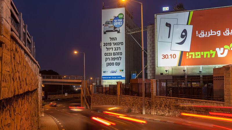 10-17-18 Huge Iria Dizel Haifa tall (8 of 33).jpg