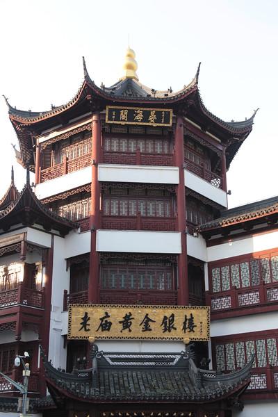 Shanghai - 16.jpg