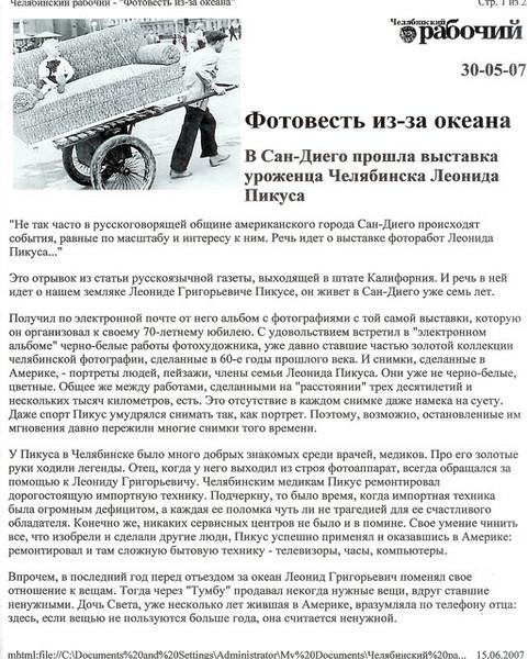scan0013-www.jpg