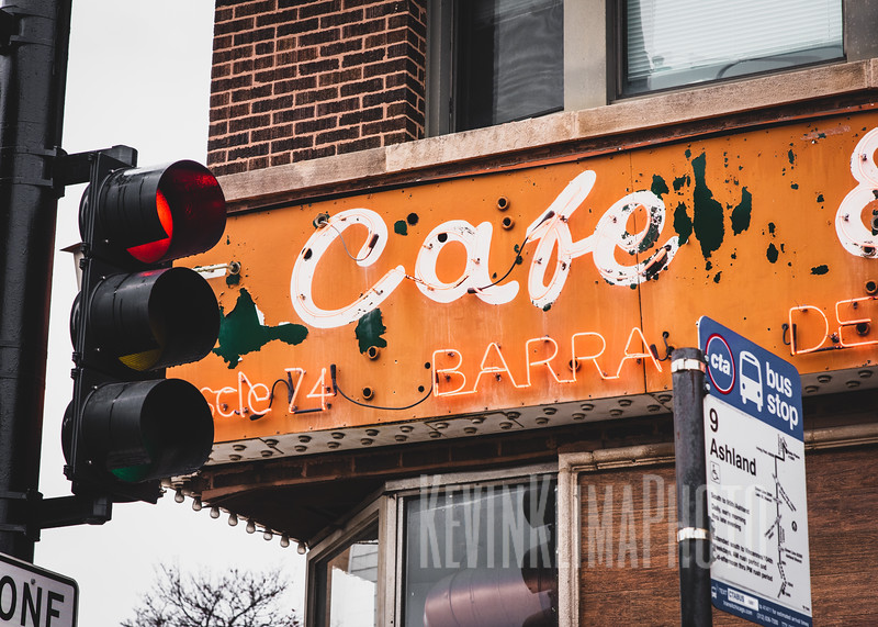 Cafe El Tapatio