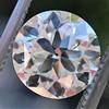 2.07ct Old European Cut Diamond, GIA J VS2 16