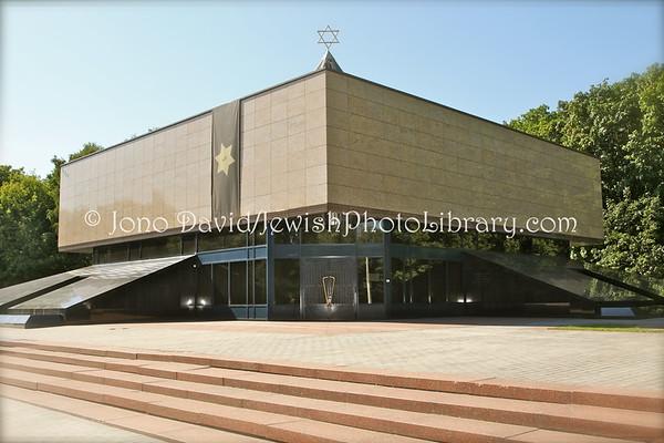 RUSSIA, Moscow. Holocaust Memorial Synagogue. (8.2011)