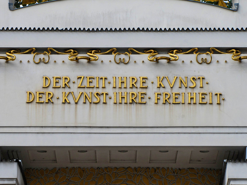 "07-A slightly different translation: ""For every time its art; for art its freedom.'"