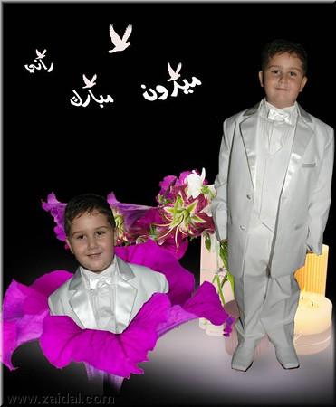 rani_safar_bap