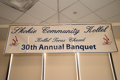 Skokie Kollel 30th Annual Dinner-May 23, 2018