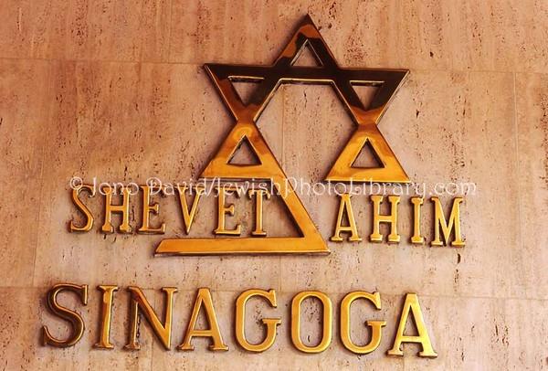 PANAMA, Panama City. Shevet Ahim Synagogue. (2008)