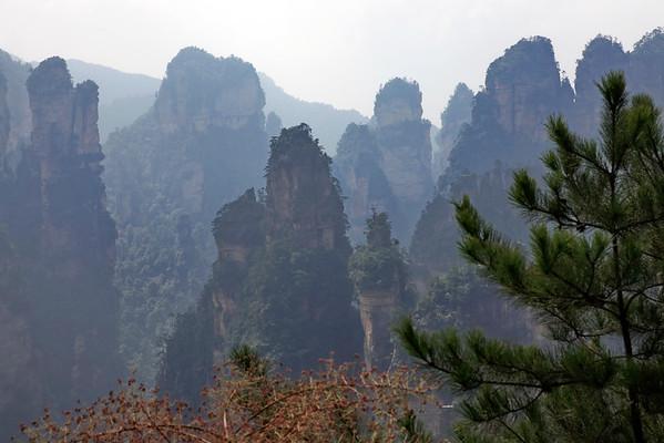 Parc Huan Jia Jie