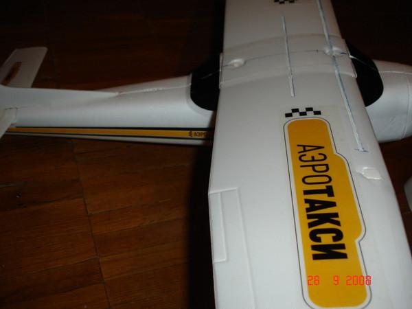 samolet-015.JPG