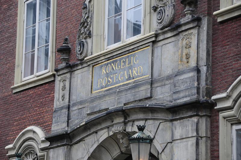 110514_Copenhagen_0234.JPG