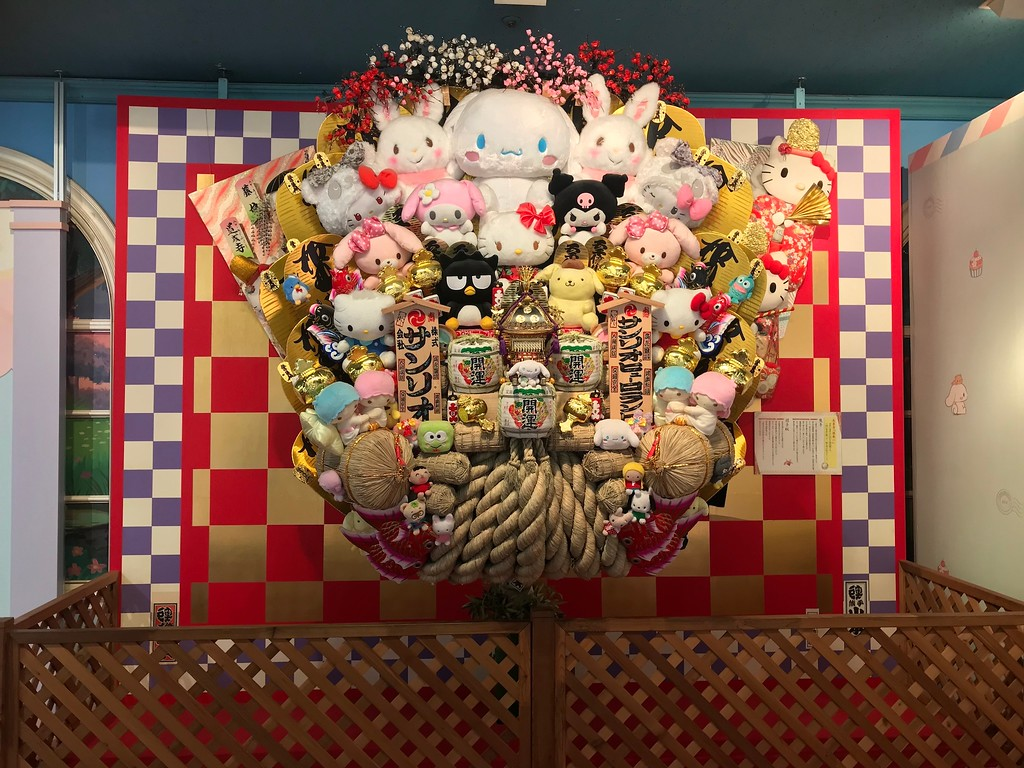 A Sanrio takarabune, or treasure boat.