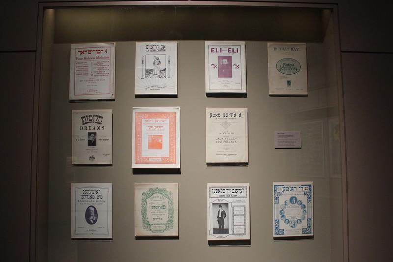 Jewish Heritage Museum  (49).JPG