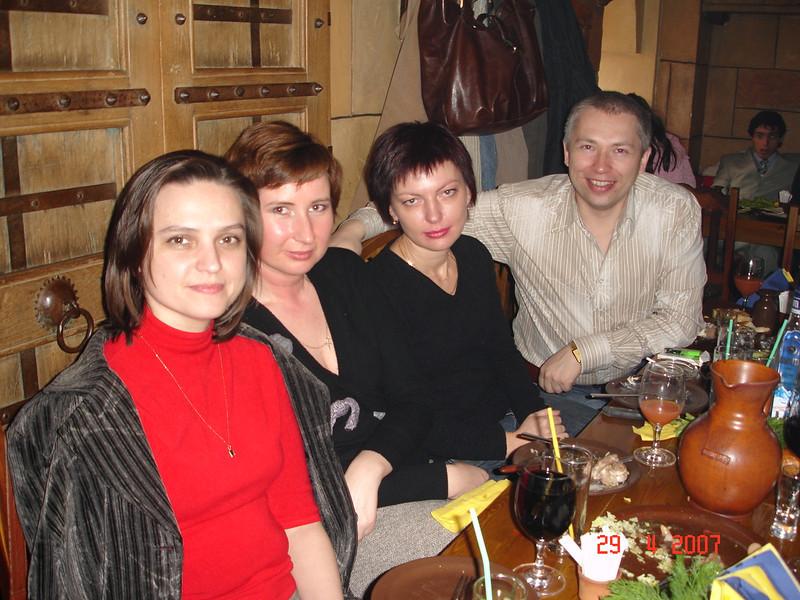 2007-04-29 Шыш-Беш 01.jpg