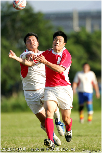 巨人VS西湖校友(Giant Rugby Club VS Sihu OB)