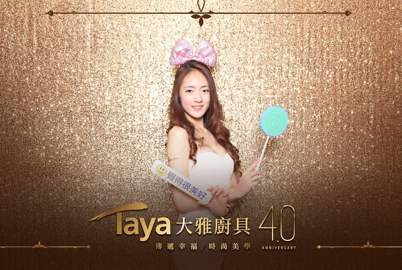 7.6_Taya1.jpg