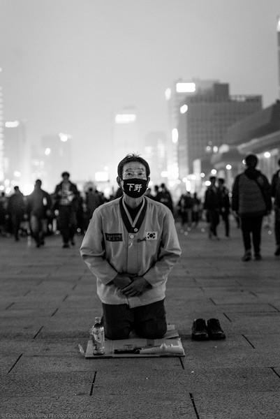 November in Seoul