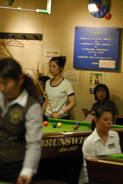 Chubu Billiards 2010