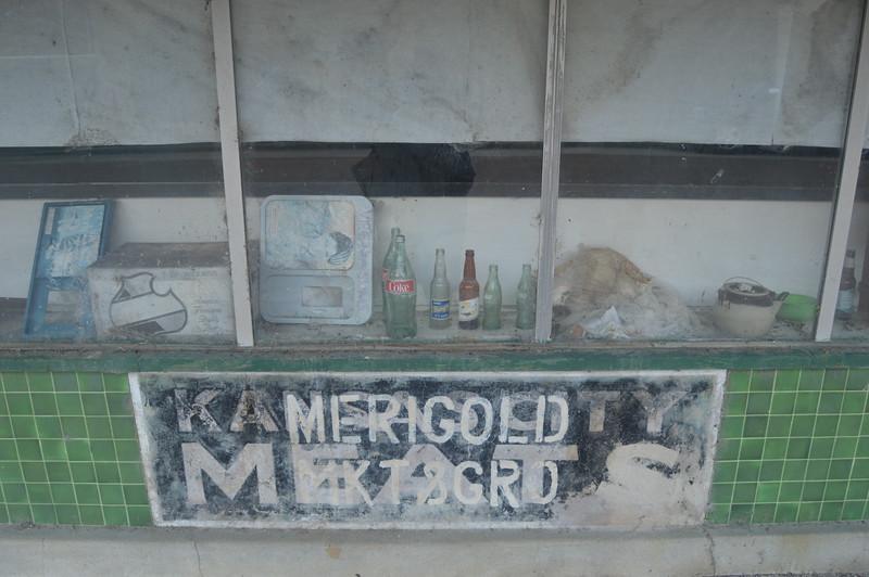 146 Merigold Market.jpg