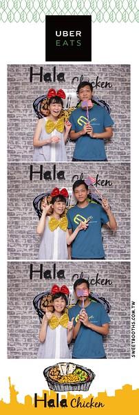 8.20_HalaChicken125.jpg