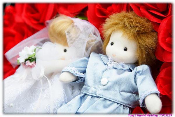 20061209 和諺珈如婚禮