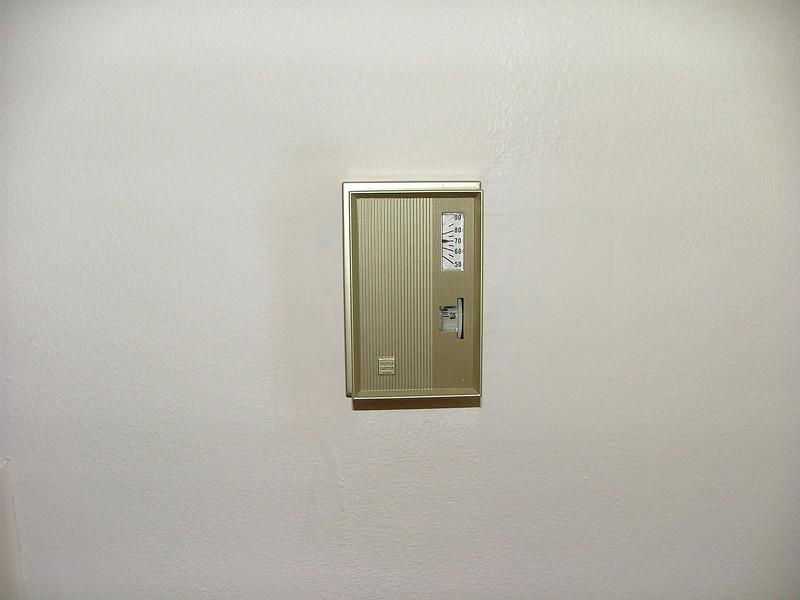 controls for 1 of 3 heat zones