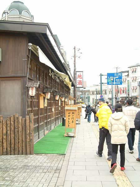 2004-04-02-004.JPG