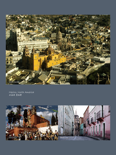 Guanajuato 30x40 Steel.jpg