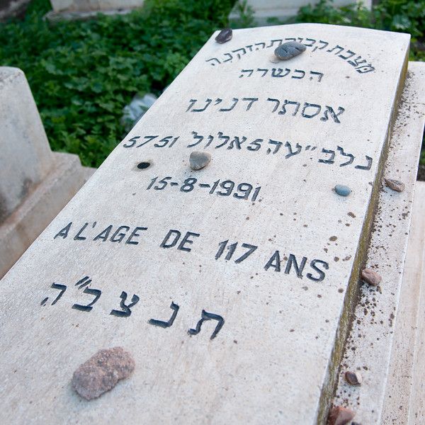 Miaara Jewish Cemetery