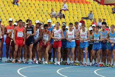 2013 IAAF World Track Champs - Day 5