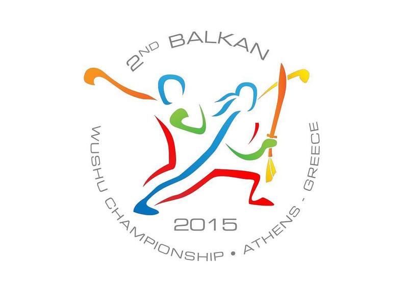 2nd Balkan Logo.jpg