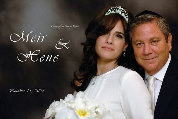 Meir & Nene