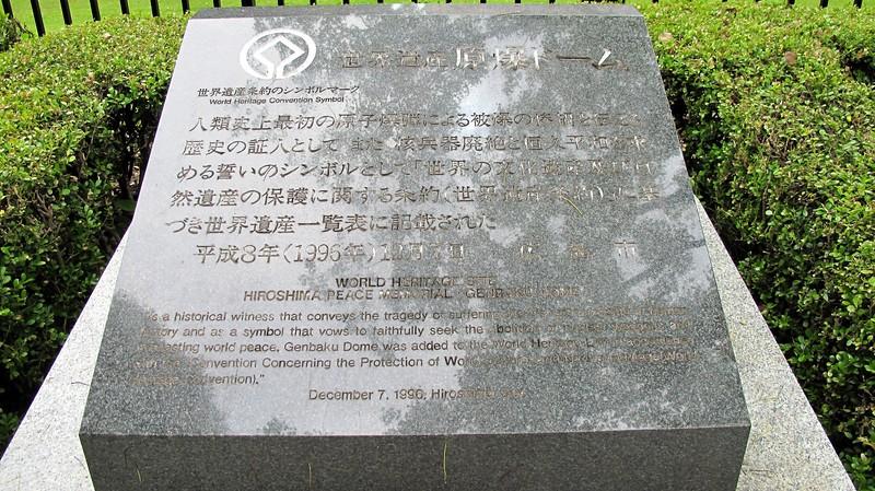 hiroshimapeacememorialpark-1771791150-o_16636553170_o.jpg