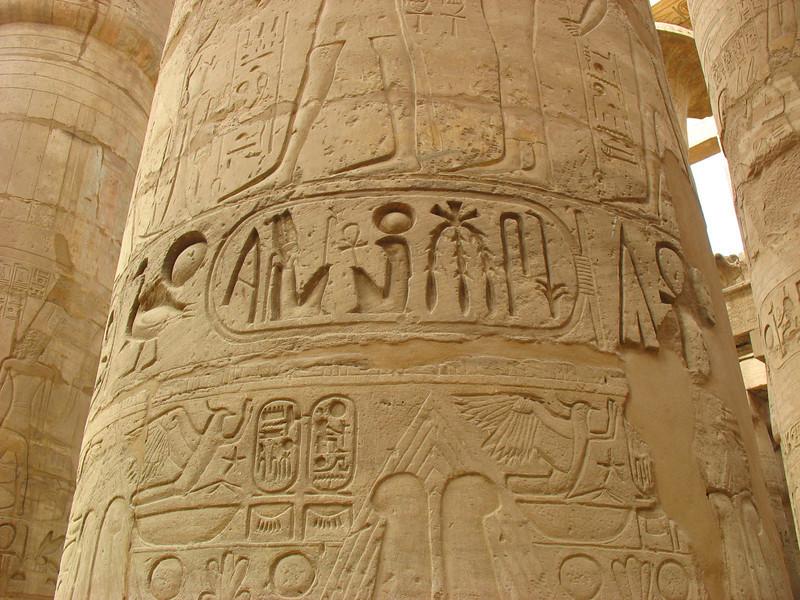 Egypt-572.jpg
