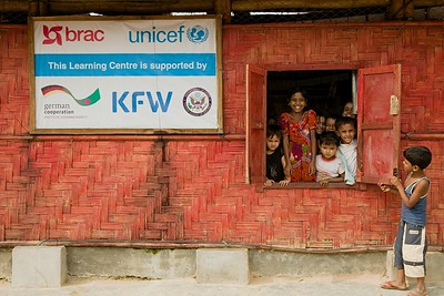 KFW-UNICEF-Learning Center -sujanmap
