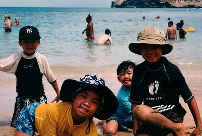 Hawaii Summer 2001