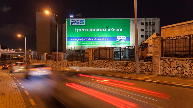 02-18-19-Huge-Gordon-Haifa-Big (21 of 31).jpg