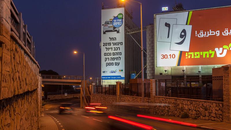 10-17-18 Huge Iria Dizel Haifa tall (6 of 33).jpg