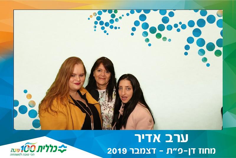 2019-12-18-74968.jpg