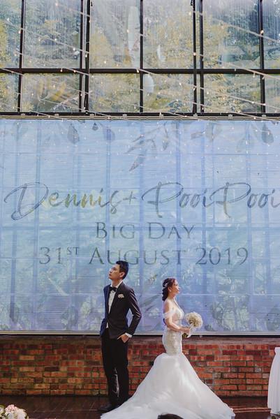 Dennis & Pooi Pooi Banquet-56.jpg