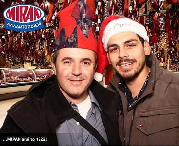 Miran party 23-12-2013 (Αναμένουμε έγκριση πελάτη/tbc by client)