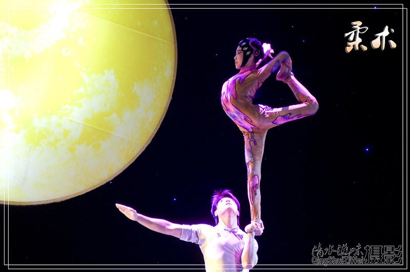 peking-dreams-13.jpg