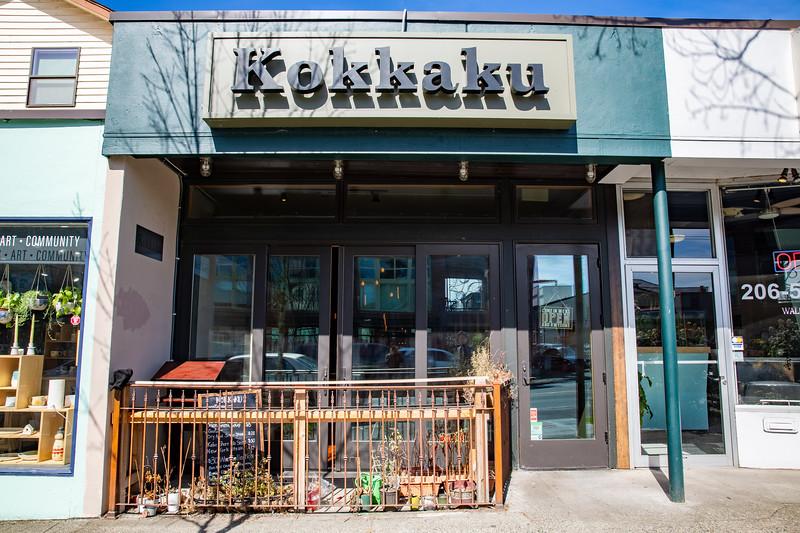 Kokkaku Restaurant in Seattle, WA