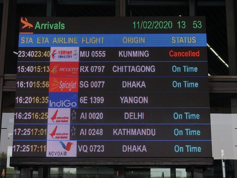 IMG_8845-arrivals-board.JPG