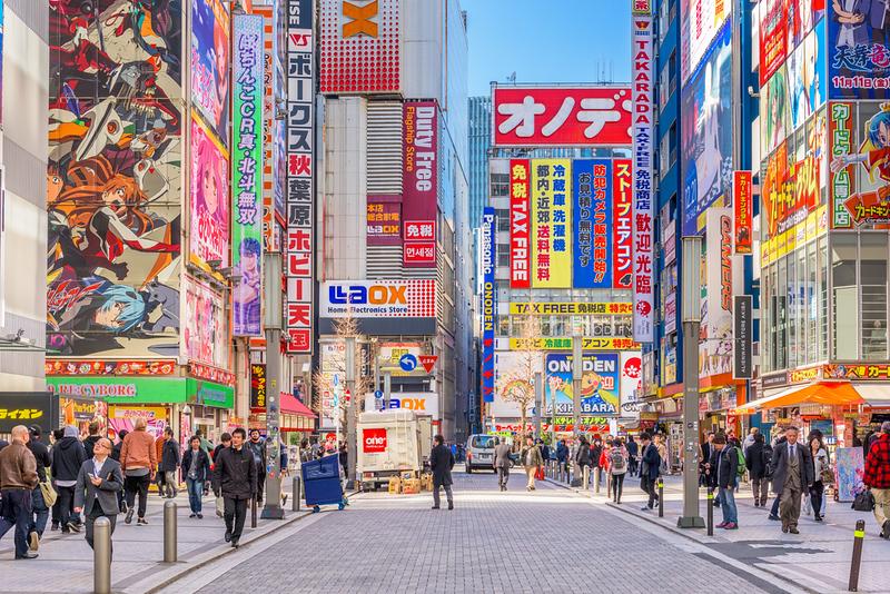 Akihabara. Editorial credit: Sean Pavone / Shutterstock.com