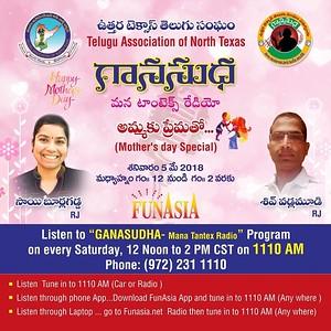 GanaSudha-ManaTantex Radio show - 05/05/2018