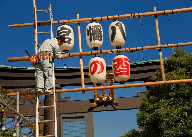 Fukagawa Fudodo, Flea Market